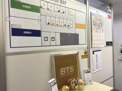 BTSオフィス 6階会議室Bの入口の写真