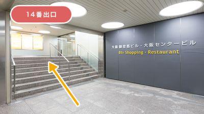 大阪会議室 大阪御堂筋ビル M1会議室(地下4階)のその他の写真
