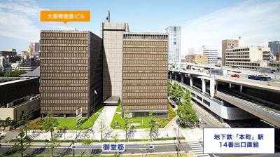大阪会議室 大阪御堂筋ビル M3会議室(地下4階)の外観の写真