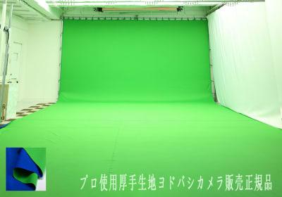 クロマキー2面 設置使用料18000円 - 蒲田センタービル504 クロマキー撮影 レンタルスタジオの室内の写真