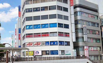 TKPスター貸会議室 立川 カンファレンスルーム4Aの外観の写真