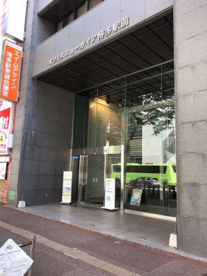 ベイシズ福岡・博多駅前貸会議室 B13(収容人数8名)会議室の外観の写真