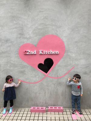 2nd  Kitchen レンタルスペースの外観の写真