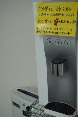 東京レンタルスタジオ 使い方は自由自在・多目的スペースの設備の写真