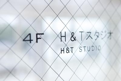 H&Tスタジオ ダンススタジオの入口の写真