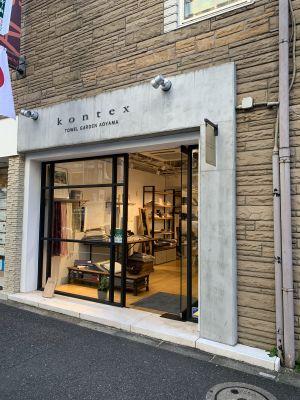 表参道パリのアトリエ風スタジオ 骨董通り沿い白いアトリエの入口の写真