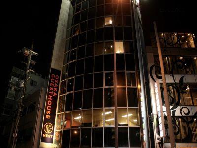大阪ゲストハウスNEST ホステルラウンジの外観の写真