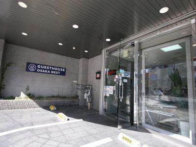 大阪ゲストハウスNEST ホステルラウンジの入口の写真