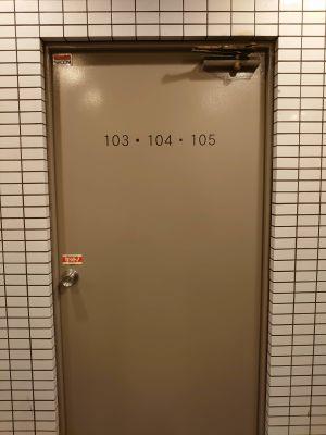 リバーサイド会議室 貸会議室103号室の入口の写真