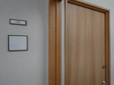 リバーサイド会議室 貸会議室105号室の入口の写真