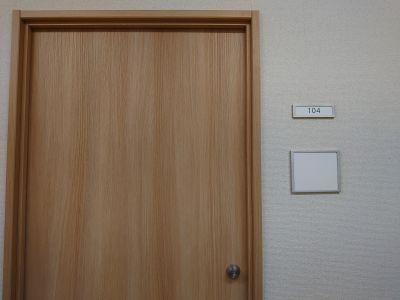 リバーサイド会議室 貸会議室104号室の入口の写真