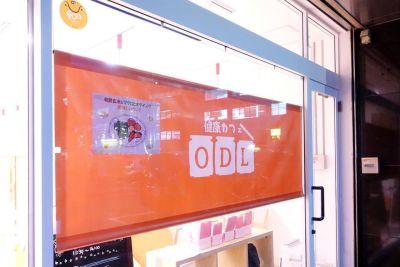 健康カフェODL カフェスペースの外観の写真
