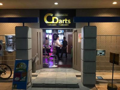 C-DARTS 多目的スペースの入口の写真