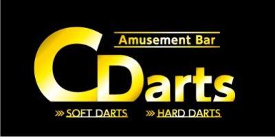 C-DARTS 多目的スペースのその他の写真
