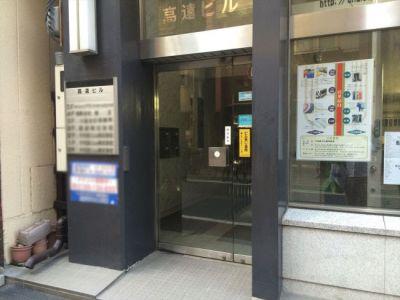 NATULUCK神田北口駅前店 3階大会議室の外観の写真