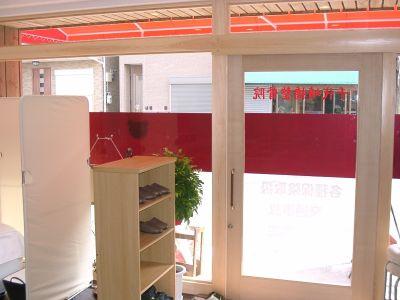 千代崎橋整骨院 店内施術スペースの入口の写真