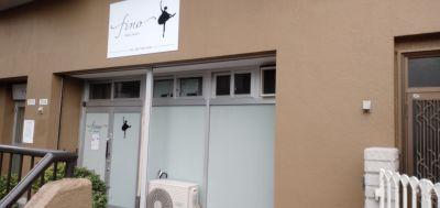 バレエスタジオフィノ レンタルスタジオの外観の写真