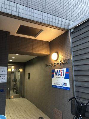 ぶらり レンタルスペース サロン、会議室、休憩所ぶらっと!の入口の写真