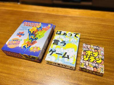 ゲーム類は随時追加していきます♪ - SMILE+アモーレ北堀江 パーティルーム、多目的スペースの設備の写真