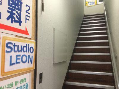 スタジオLEON ダンスレッスン、練習にABルームの入口の写真