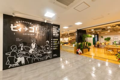 枚方ビオルネ ビィーゴ イベントルーム(3部屋利用)の入口の写真