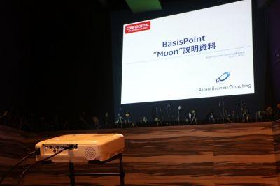 Basis Point Moon ランチセッション/BARスペースの室内の写真