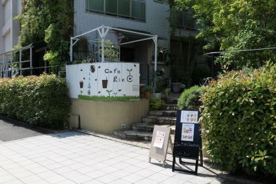 Café Rin  門前仲町店 カフェの外観の写真