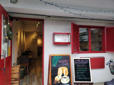 MiLDA Cafe 頑張るあなたのサポーターの入口の写真