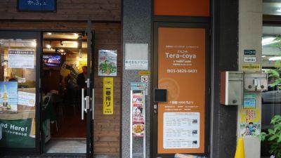 秋葉原スタジオ Tera-coya(てらこや) 3F音響・ダンスフロアの入口の写真