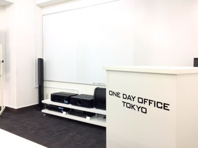 ONE DAY OFFICE TOKYO 【30名着席】4階会議室Ⅰの室内の写真