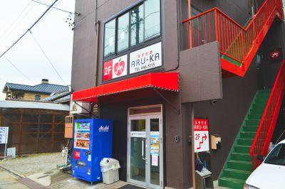 入口 - ARUKAビル ARUKAスタジオの入口の写真