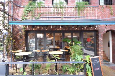 ルビーオン青山 カフェレストラン(1階)の外観の写真