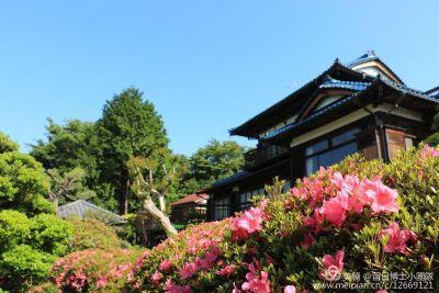 皎月山荘 会議室・研修・セミナーの外観の写真