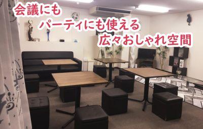 クリスタルラウンジ 圧倒的コスパ!多目的に使える空間の室内の写真