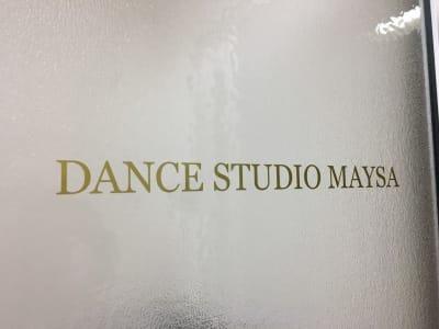 ダンススタジオメイザの入口の写真