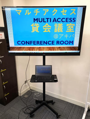 55インチ大型モニター - ★マルチアクセス貸会議室@アキバの設備の写真