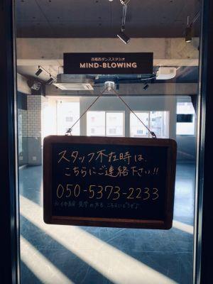mind-blowing レンタルダンススタジオの入口の写真