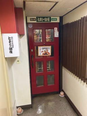 隠れ家居酒屋とまとの部屋 イベント、教室、セミナースペースの入口の写真