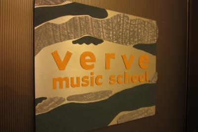 ヴァーヴミュージックスクール Aスタジオの入口の写真