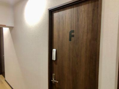 F号室の入り口です。 - グリーンハウス 新宿市谷 新宿市谷完全貸切個室-F号室の室内の写真