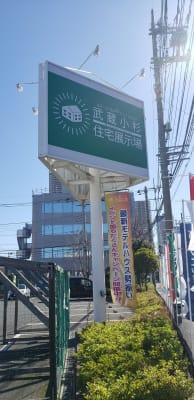 武蔵小杉住宅展示場センターハウス 2階セミナールームの外観の写真
