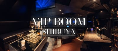 渋谷ファイブビルVIP ROOM 渋谷ラウンジ「VIP ROOM」の室内の写真