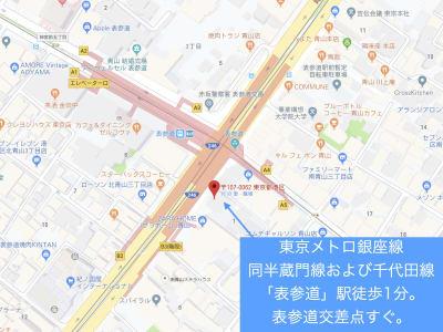◆表参道駅徒歩1分の会議室 表参道会議室のその他の写真