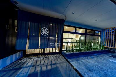 ホテル丸福京都東山 キッチンの外観の写真