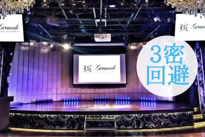 パセラリゾーツグランデ渋谷 イベントスペースの室内の写真