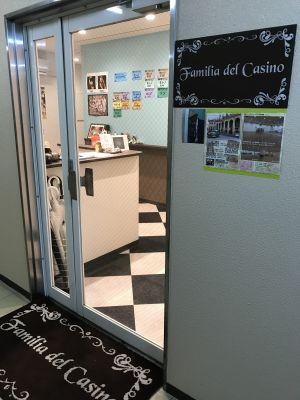 ダンススタジオ&レンタルスペース Aスタジオの入口の写真