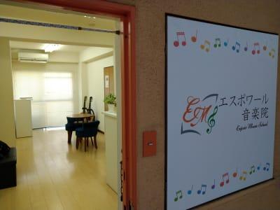 エスポワール音樂スタジオ 24H福岡天神でピアノ練習貸切!の入口の写真