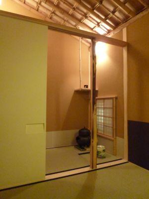 雲水舎 会議・サロンスペース・お茶事の設備の写真