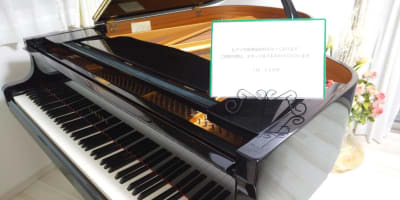世界的で活躍するピアニストの調律をする有名な調律師さんが調律をしてくれています♪ - レンタルスペース『サン・ユーロ』 会議室・サロン・レンタルピアノの設備の写真