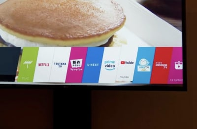 テレビでネット三昧。Netflixは見放題‼️ - Lv5目黒川の室内の写真